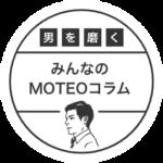MOTEOのプロフィール画像