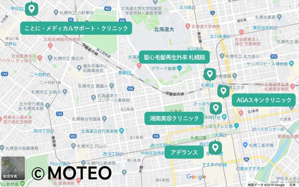札幌のAGAクリニックの地図