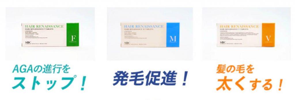 湘南美容クリニックのHRタブレットセット