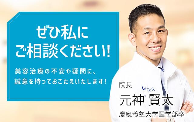 ひげ脱毛_船橋中央クリニック公式HP