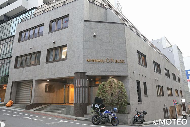 ゴリラクリニック渋谷院の外観