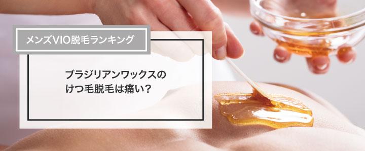 かゆい ケツ毛 お尻の穴がかゆいのはなぜか、その理由と対処法を専門医が解説