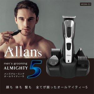 充電式 メンズ グルーミング オールマイティ 5